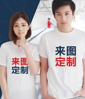 怎样购买有品质的T恤衫_T恤衫定制