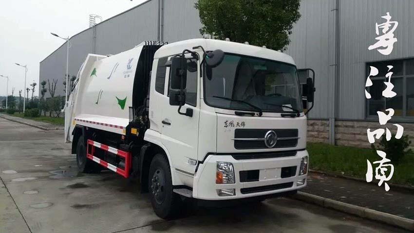 江苏东风天锦压缩式垃圾车-想买专业的垃圾车-就来湖北通力专用汽车