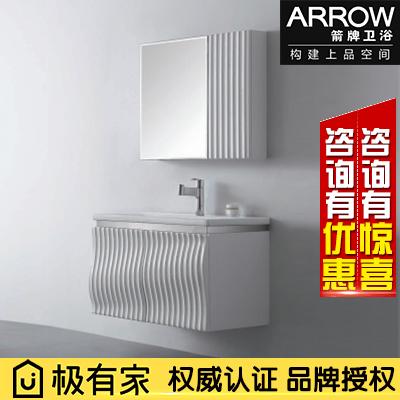 广东价格优惠的箭牌3D奈丽浴室柜APGG3167-C品牌_崇明箭牌卫浴