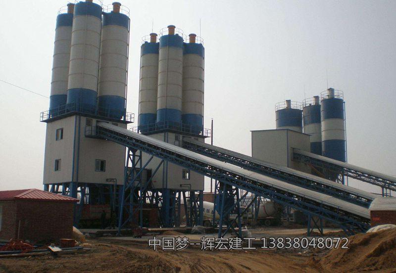 中大型混凝土搅拌站供应厂家-河南划算的中大型混凝土搅拌站