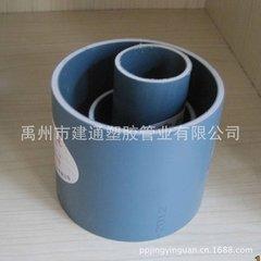 許昌優良靜音排水管及管件批發價格-靜音排水管及管件供應廠家