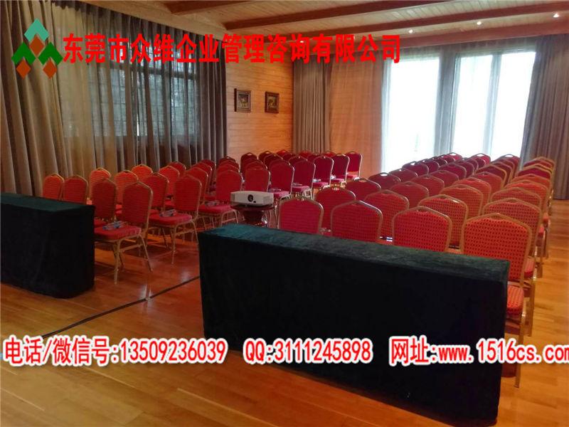 广东石碣培训会议室服务公司 ——优质的培训会议室