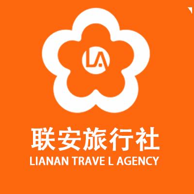东莞桥头镇代理签证 旅游签证 商务签证 联安签证 联安旅行社