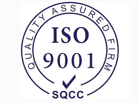 重庆ISO9001认证费用-想要专业化的ISO认证服务,就找重庆天溯企业咨询公司