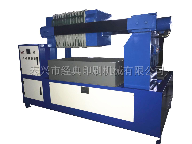 印刷显影液压滤机-经典印刷机械压滤机品牌推荐