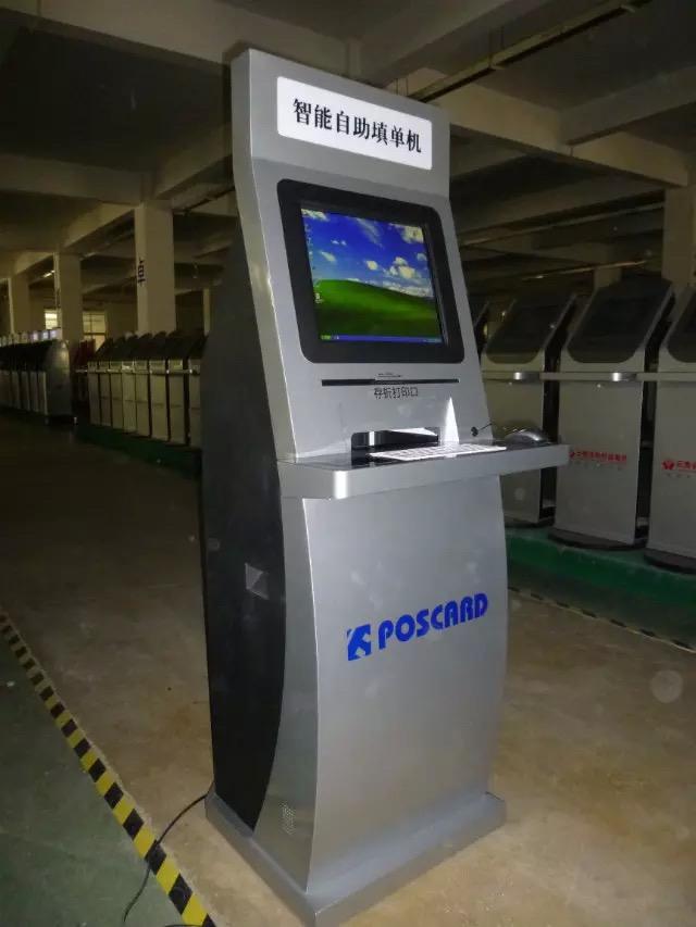 触摸屏自助设备,自助终端,触摸屏多功能自助服务设备