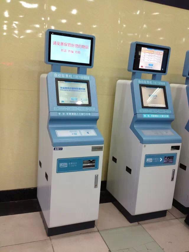 多媒體觸控機價格_供應北京市實惠的大尺寸觸摸查詢一體機