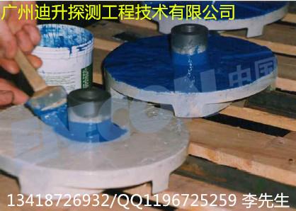 广州质量好的柔覆DP在哪买-专业的柔覆DP