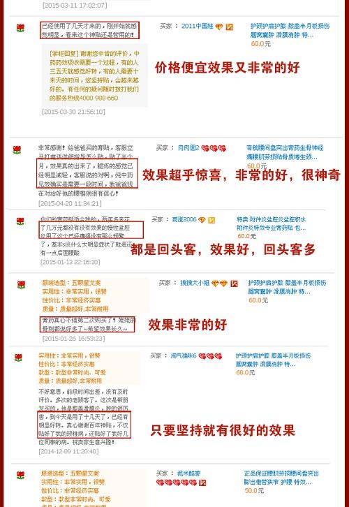 附件炎的治疗方法_效果好的附件炎膏药品质供应