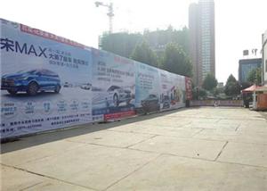 南阳汽车站广告