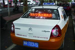 出租车广告排行,南阳信誉好的南阳出租车广告公司