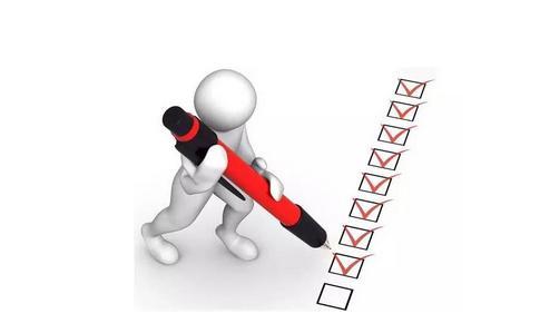 专业的科技补贴项目申报服务 口碑好的知识产权