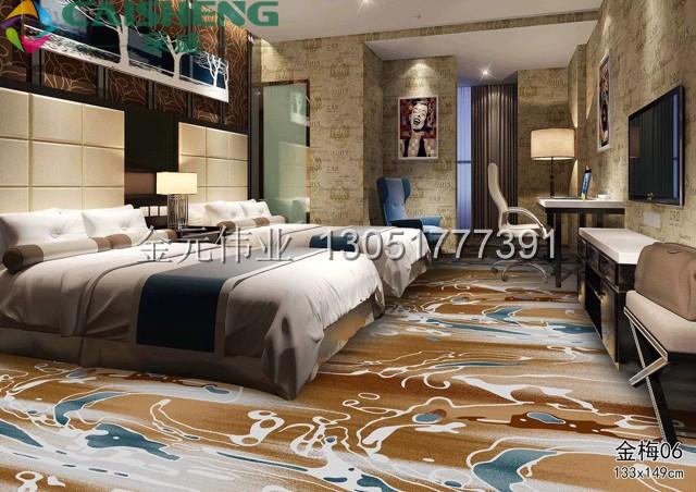 个性地毯-哪里有卖出色的地毯