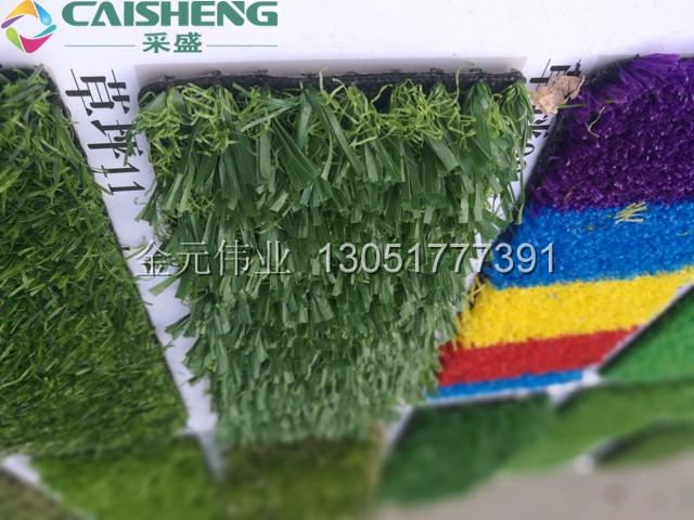 北京优质的人造草坪草皮提供商 售卖草地