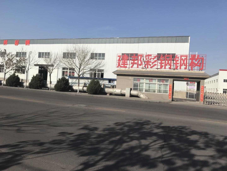 宁夏建邦钢结构专业提供银川钢结构-宁夏钢结构厂家