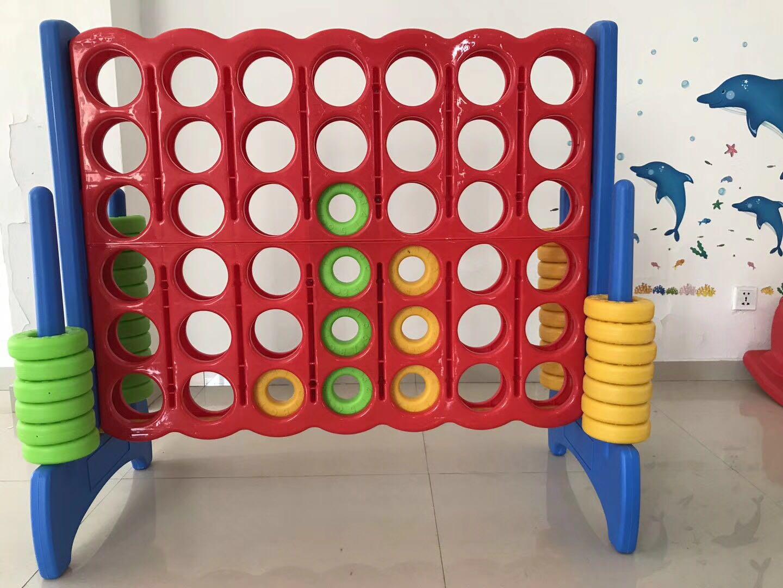 为您推荐优惠的四子棋 早教玩具