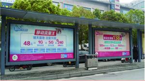 选择公交站台广告_南阳服务好的南阳公交站台广告哪里有提供
