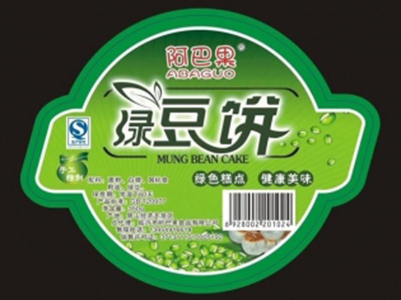 不干胶标签定制厂家哪家好,上海不干胶标签厂家