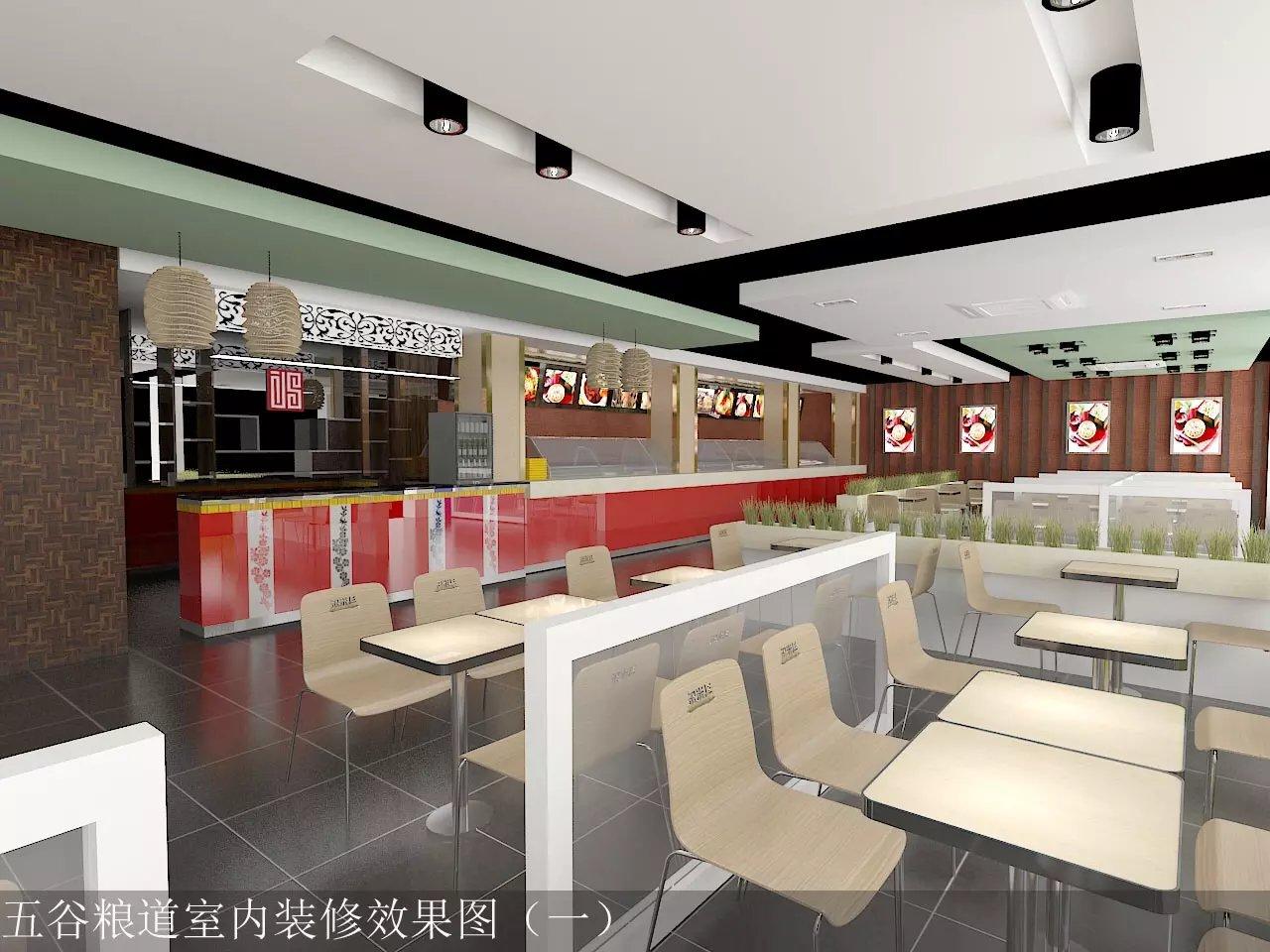 一级的快捷餐厅-快捷餐厅装修公司