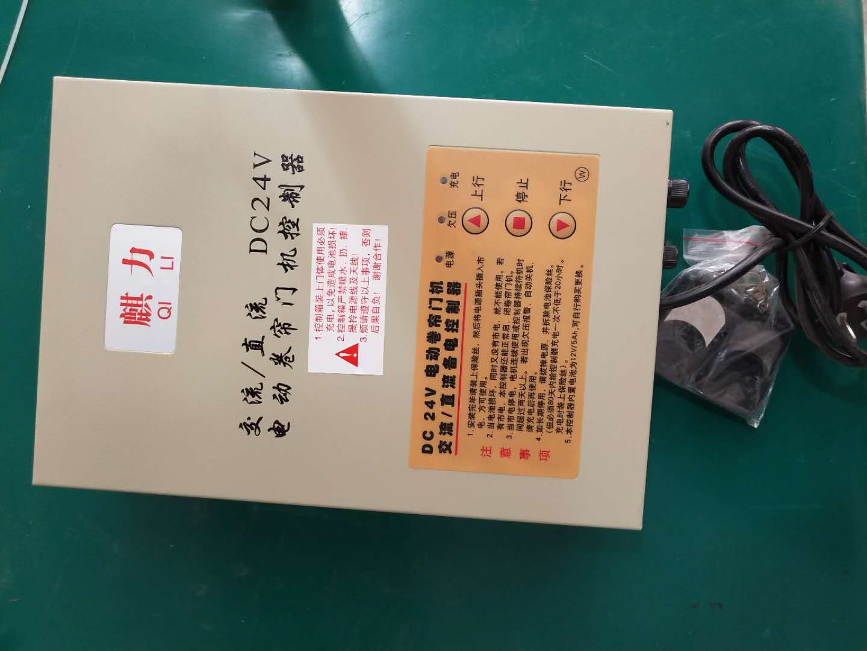贵阳交直流卷门机-漳州价位合理的交直流卷门机哪里买