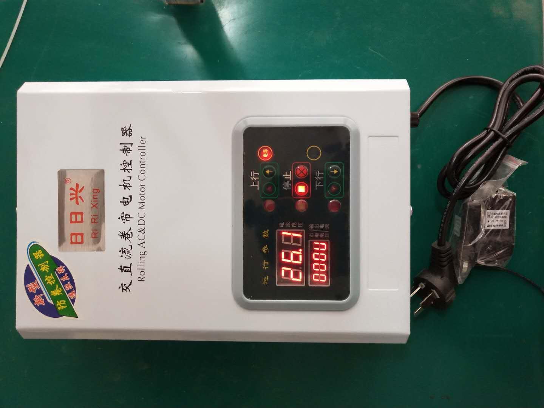 岳陽電動卷門機|漳州優良的電動卷簾門電機_廠家