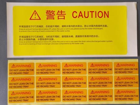 惠州價格優惠的不干膠標簽供應-當心觸電標簽廠家