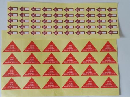 佳盛达包装材料供应同行中优良的不干胶标签-月份标签
