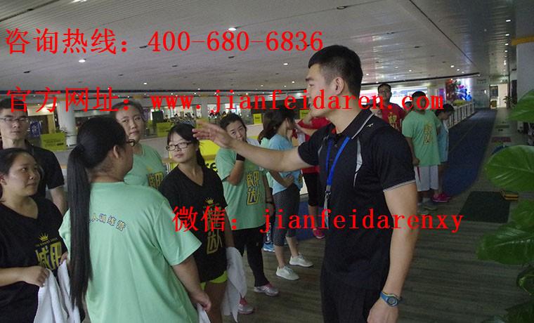 ***达人训练营-***训练营北京