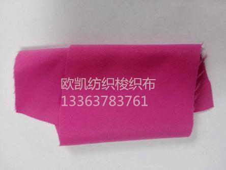 河北欧凯纺织科技有限公司-哪里能买到价格适中的涤棉TC梭织布