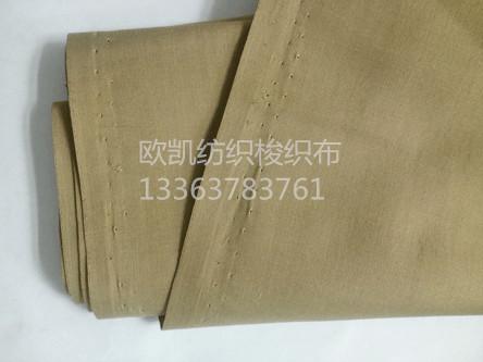 天津滌棉TC梭織布-優惠的滌棉TC梭織布歐凱紡織供應