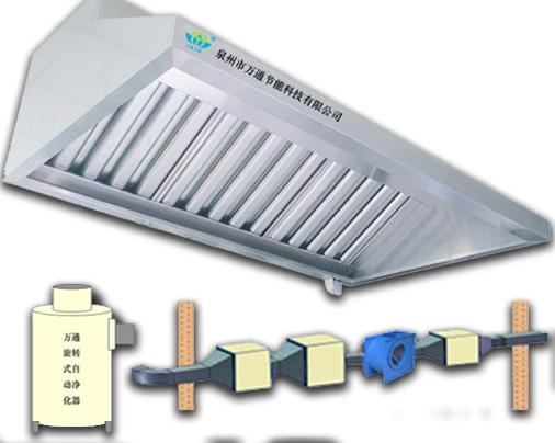 供应直销新品低空直排抽油烟机系统 坚固的低空直排抽油烟机系统
