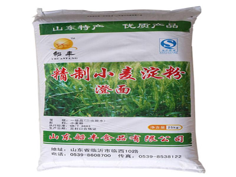 临沂玉米淀粉价格-山东高品质小麦淀粉供应
