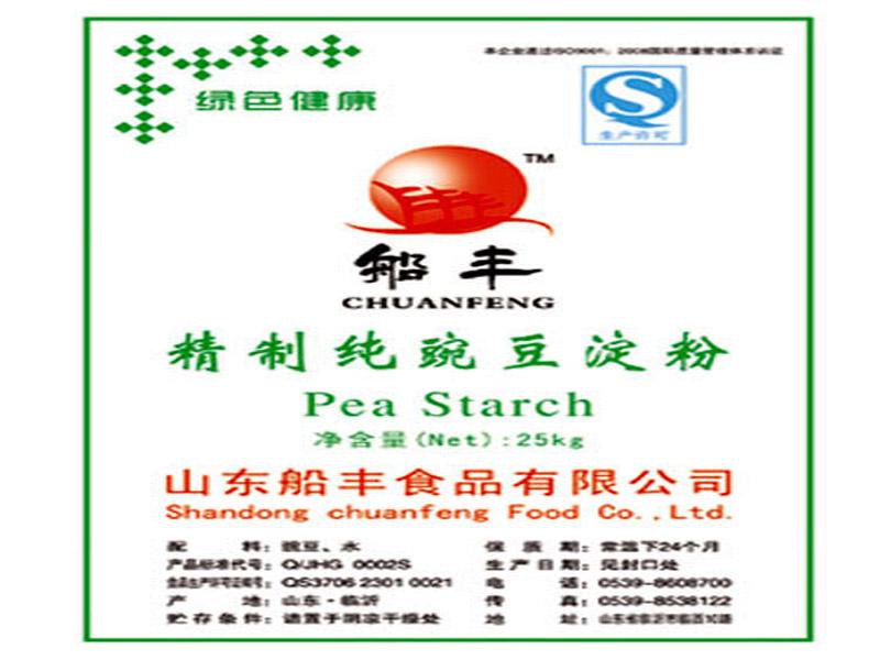 临沂豌豆淀粉供应商哪家好-北京谷朊粉厂家
