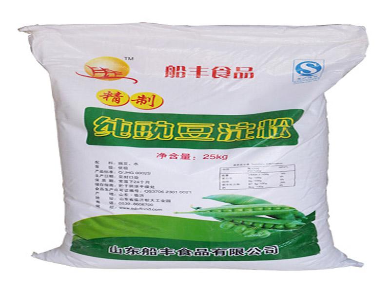 红薯淀粉――价格划算的豌豆淀粉【供销】