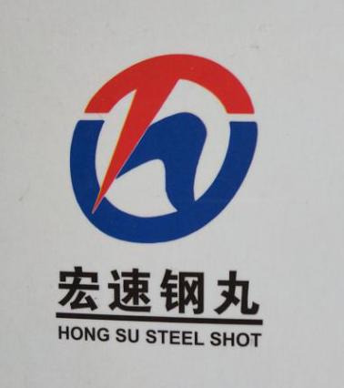 上海宏速金属材料有限公司