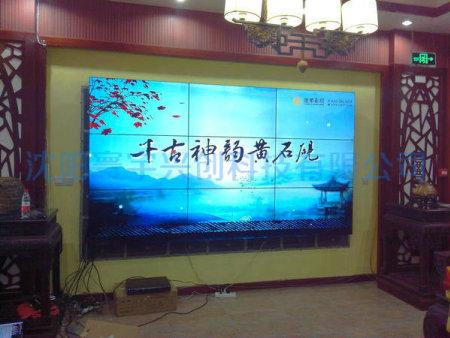 遼寧拼接屏價格-想買專業的拼接屏就來沈陽寰宇興創科技