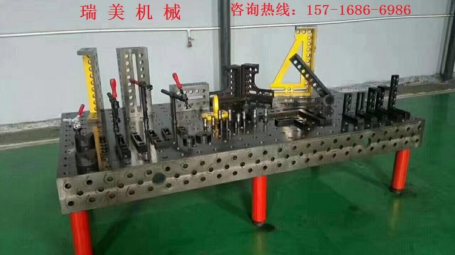 河北好的三维柔性焊接平台供应——邯郸三维柔性焊接平台