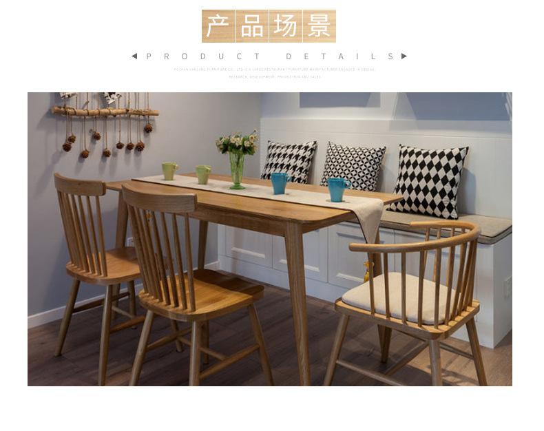 [三朗家具]食堂餐桌椅_品质保证|西餐厅桌椅厂家供销