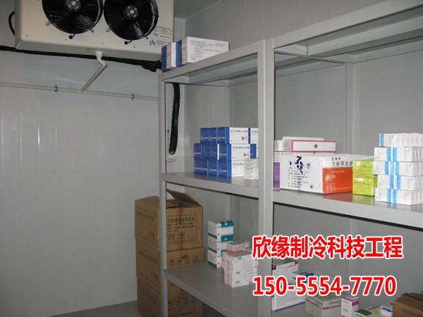 医药冷库专业供应商,安徽医药冷库设计