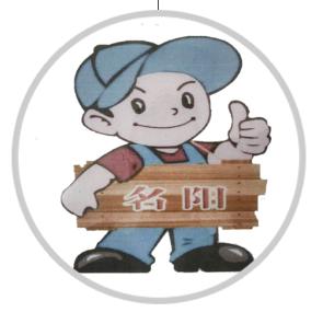沈陽名陽建材有限公司