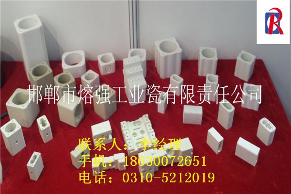 邯郸定制氧化铝陶瓷