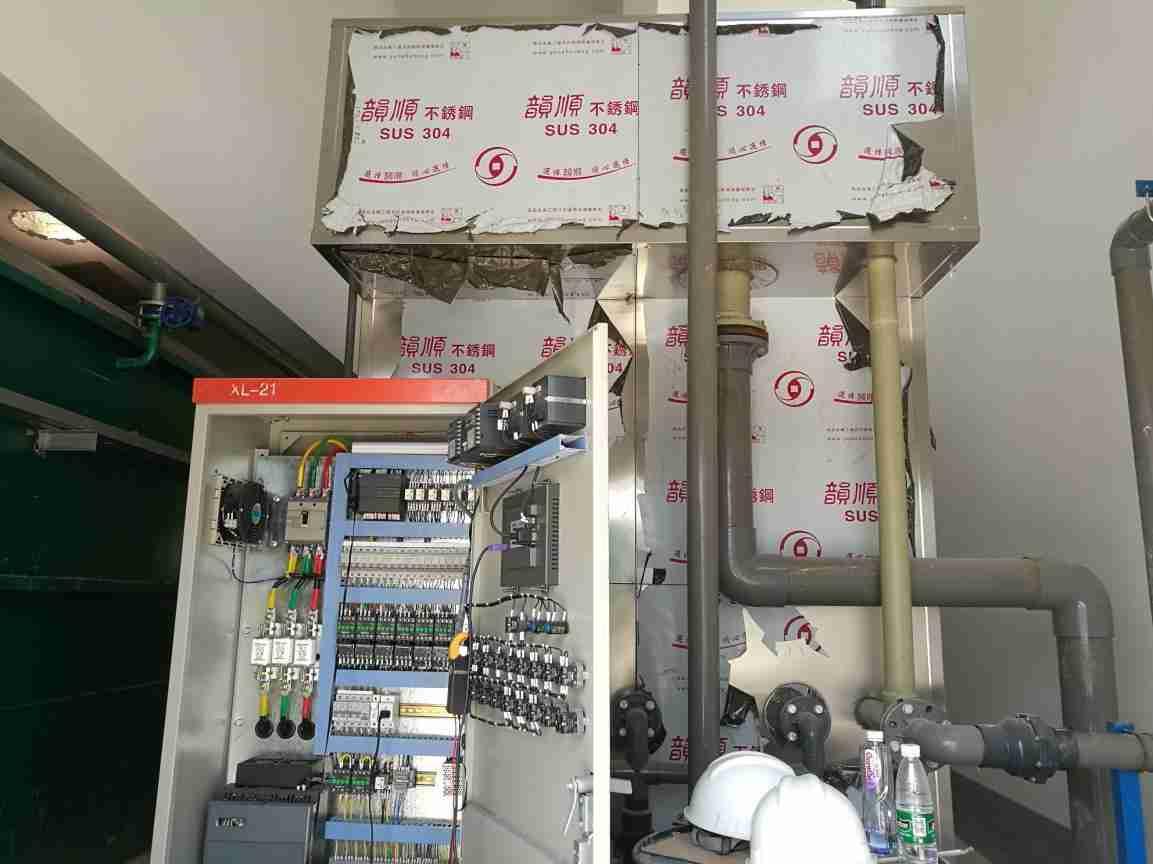 造纸黑液废水处理_质量好的电催化处理设备,山东环科环保科技倾力推荐