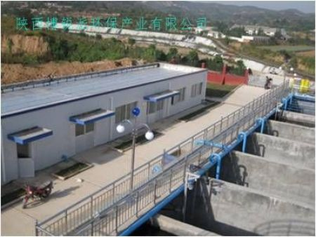 西安污水處理公司-銷量好的污水處理廠在哪里