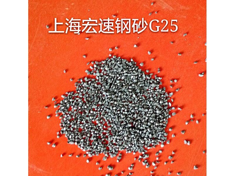 上海專業的鋼砂批售-破碎砂哪家好