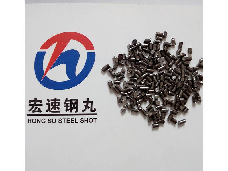 鋼絲切丸廠家直銷_好用的鋼絲切丸宏速鋼丸供應