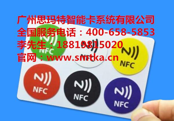 湖北优质芯片卡直销-知名的智能卡供应商当属广州思玛特智能卡