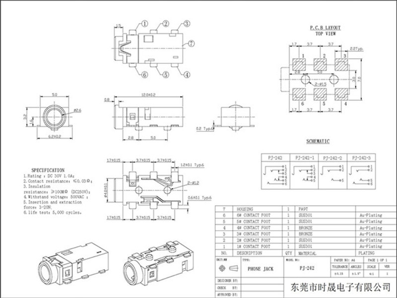 买耳机插座,就选时晟电子 代理PJ-242