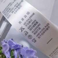 惠州洗标印刷|惠州洗水标|惠州洗水标厂家