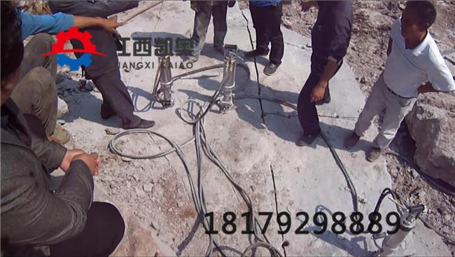 江西凯奥优良的液压劈裂机出售_加工混凝土劈裂机_江西凯奥凿岩机_哪里有卖的