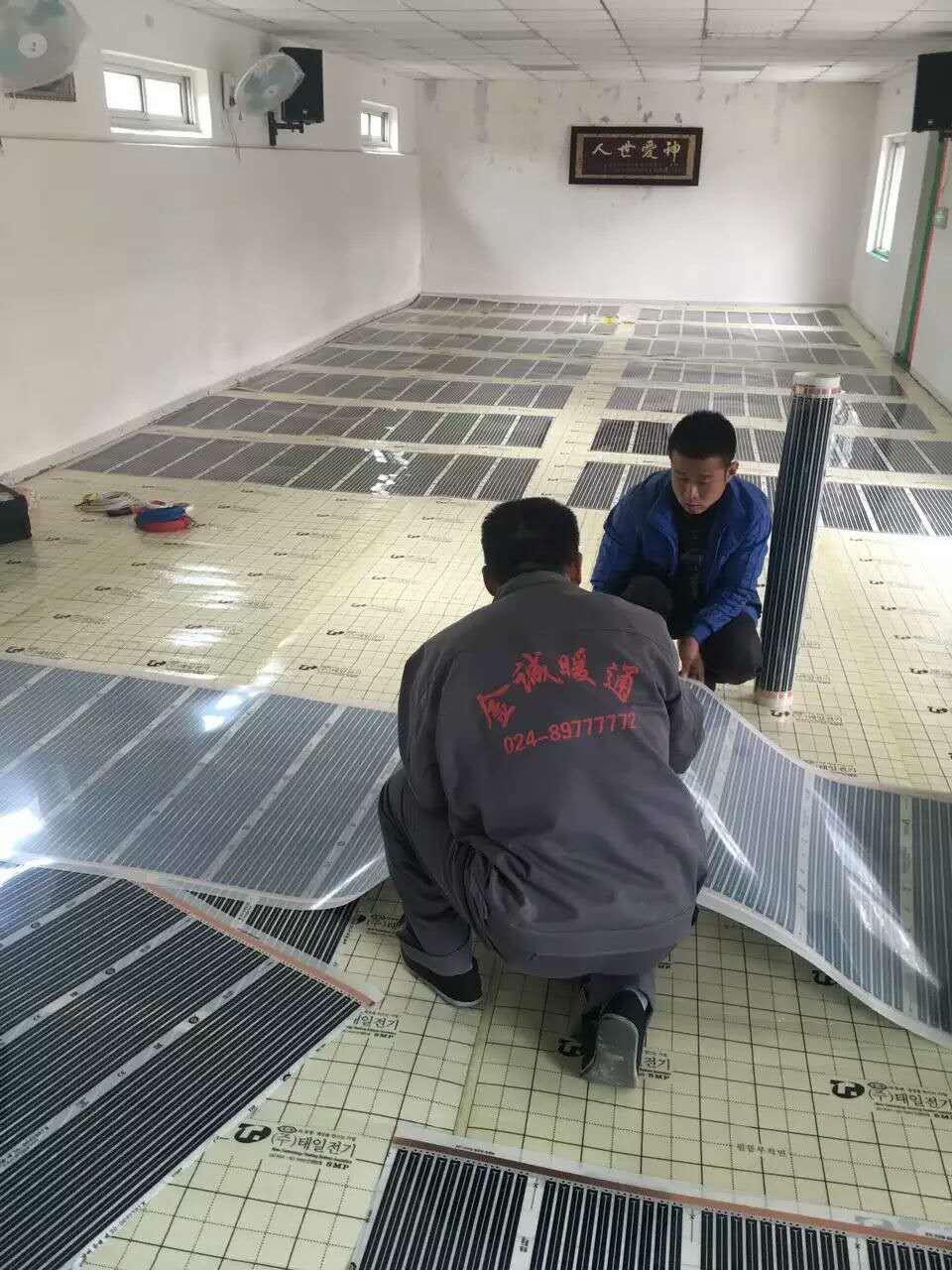 电地热|电地热系统金城暖通电地热专业服务